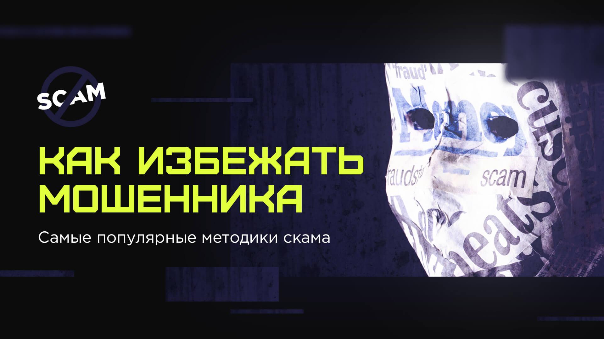 Бесплатная консультация автоюриста в новосибирске по телефону