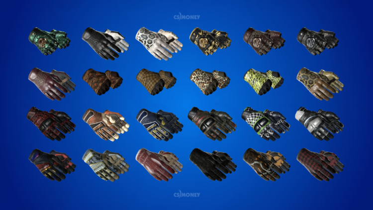 перчатки из новой коллекции кс