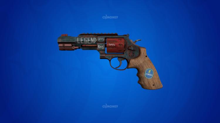 revolver junk yard