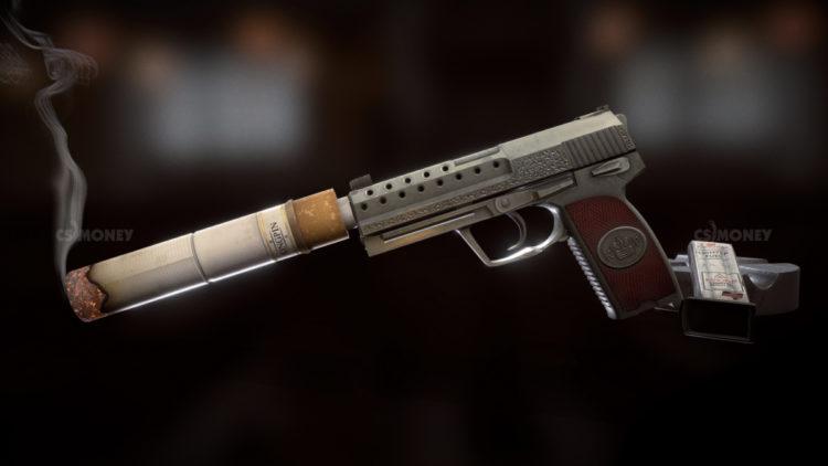 usp smoking gun
