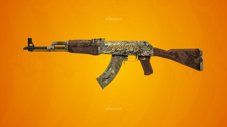 AK-47 Panthera onca